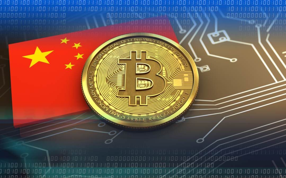China: here's the BTC mining ban