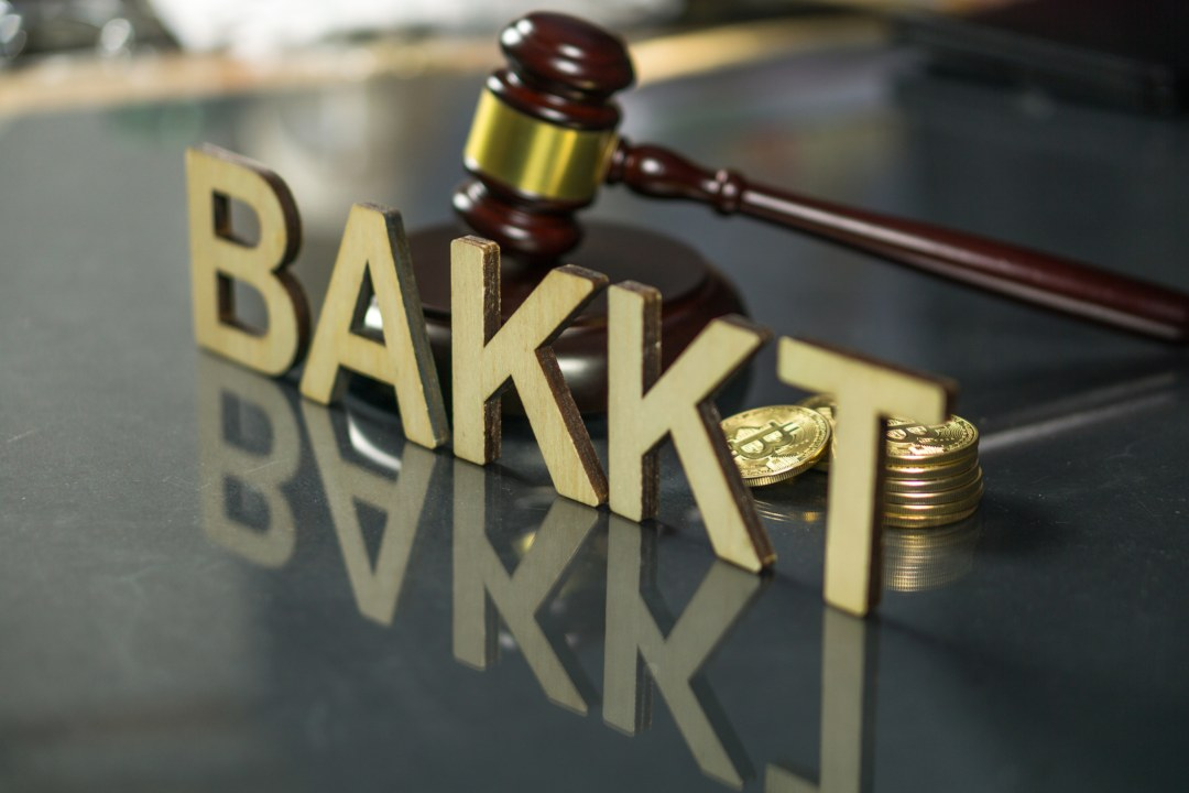 ICE requires a new license for the crypto Bakkt project