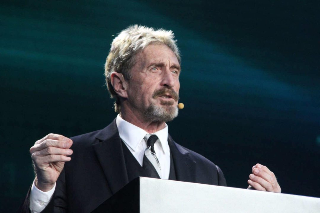John McAfee will not reveal the identity of Satoshi