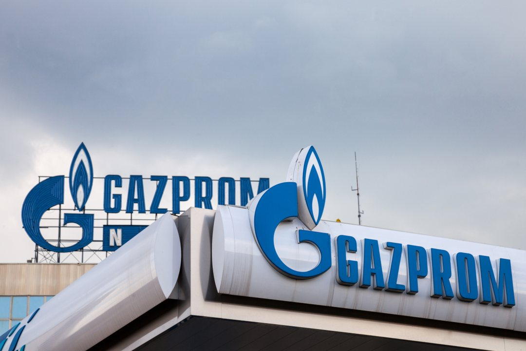 Russia: Gazprom is interested in blockchain technology