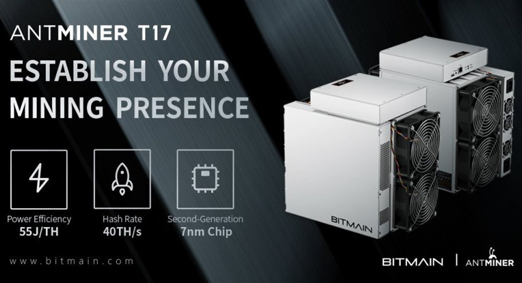 Bitmain Antminer S17: the new 7nm ASICs for bitcoin mining
