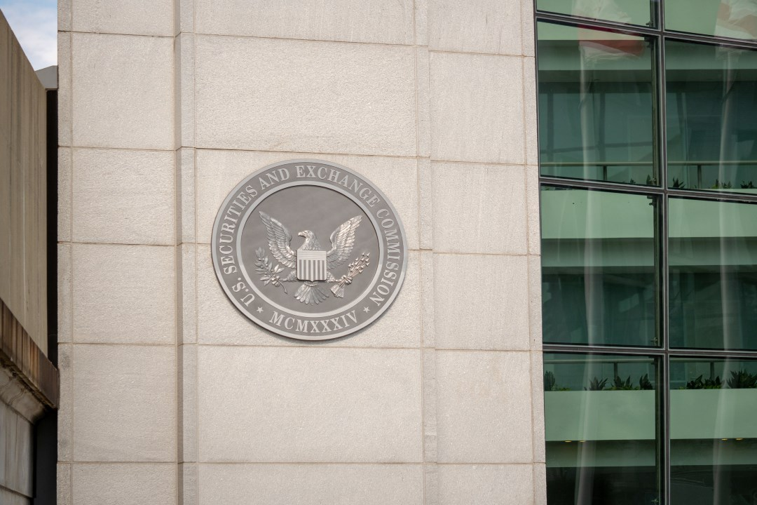 The SEC postpones Bitwise's Bitcoin (BTC) ETF once again