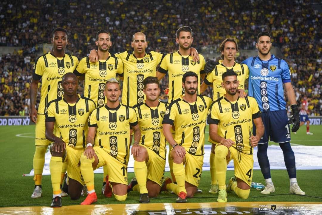 CoinMarketCap new sponsor of the Beitar Jerusalem Football Club