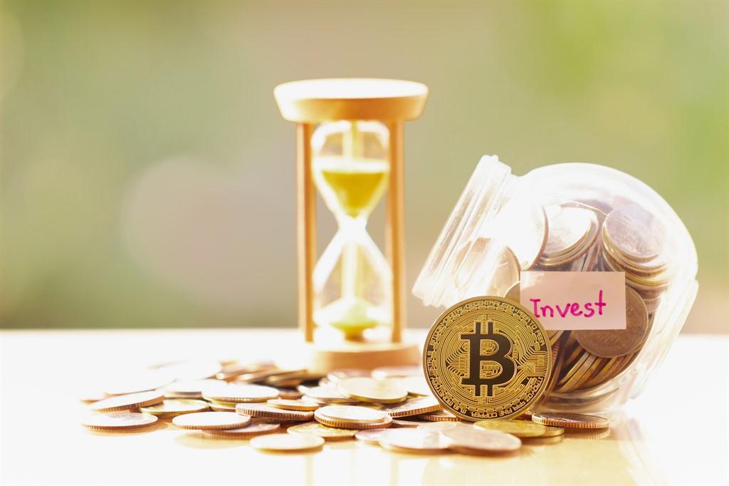 Binance exchange: 77,000 bitcoins moved