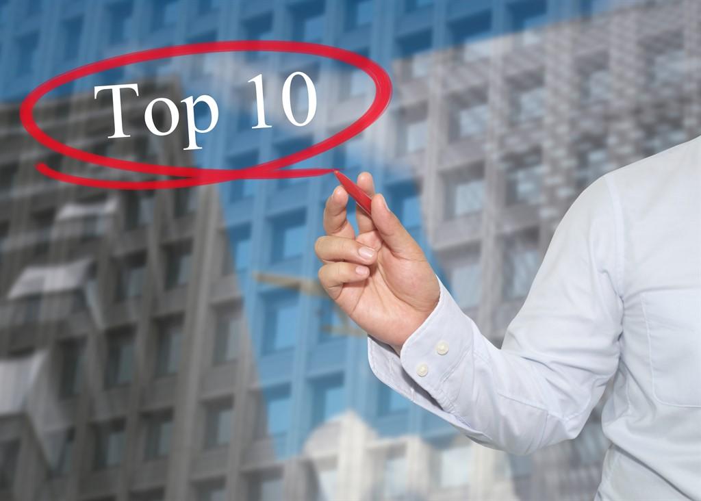 The top 10 Bitcoin addresses (BTC)
