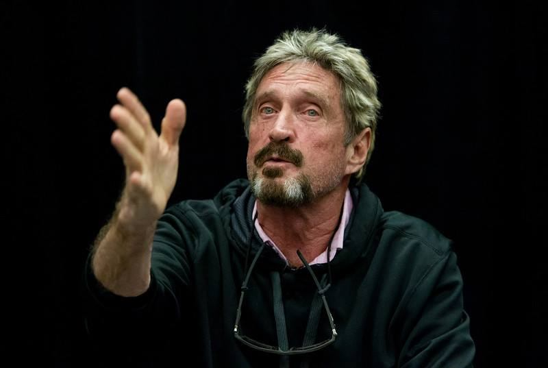 John McAfee: how to earn with Bitcoin Play