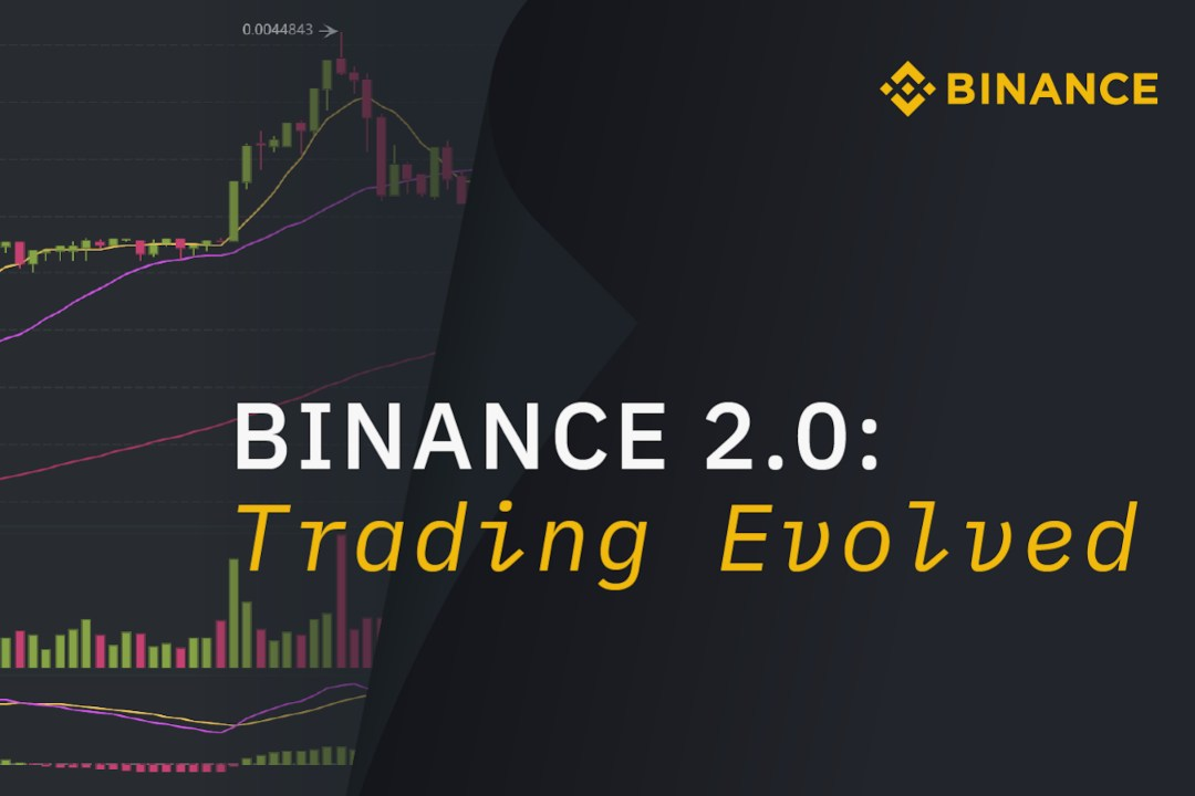 Binance 2.0: the update of the trading platform