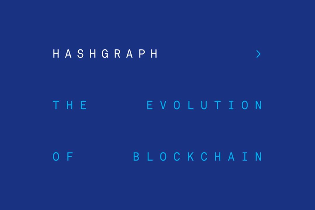 Hedera Hashgraph starts phase II of the test program - The Cryptonomist