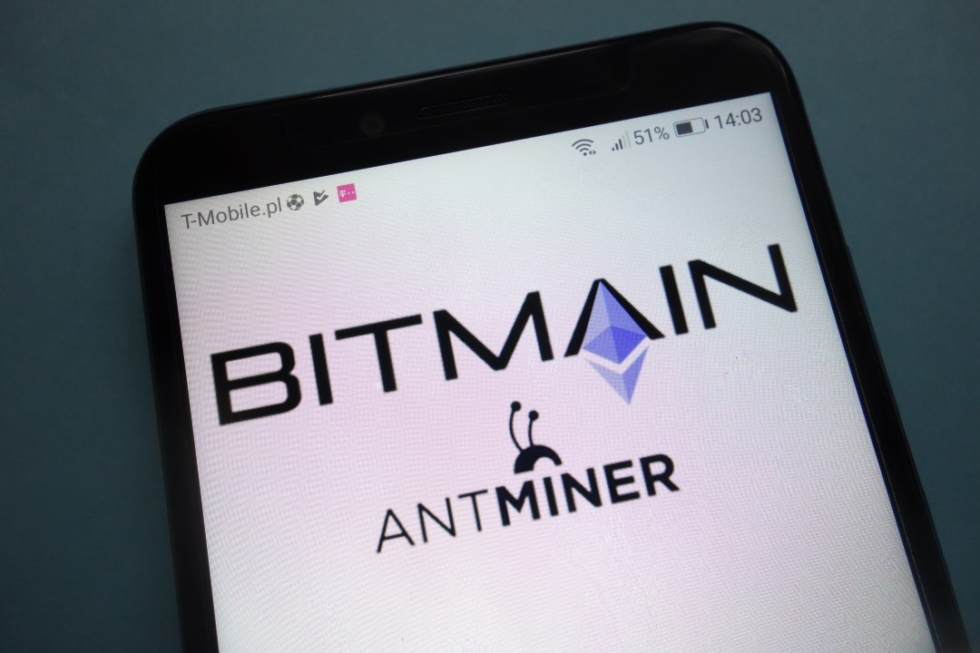 Bitmain new IPO