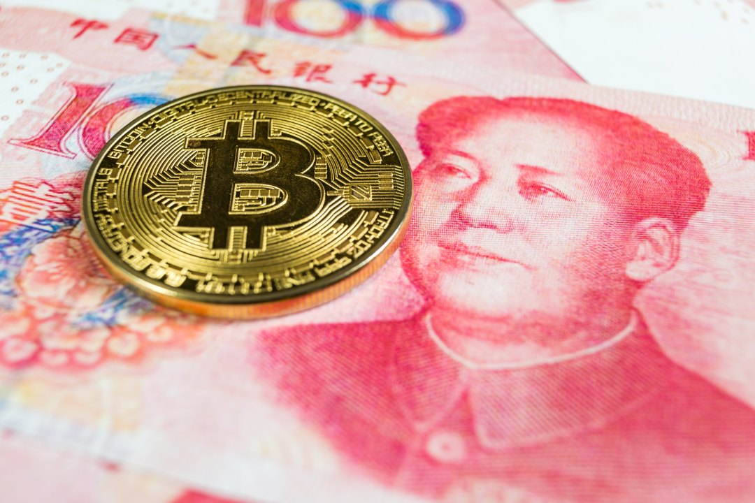 Bank of China is pro Bitcoin