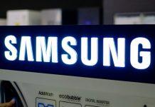 Samsung Coin trademark