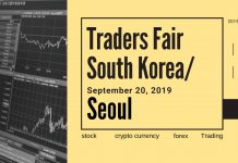 south korea traders fair