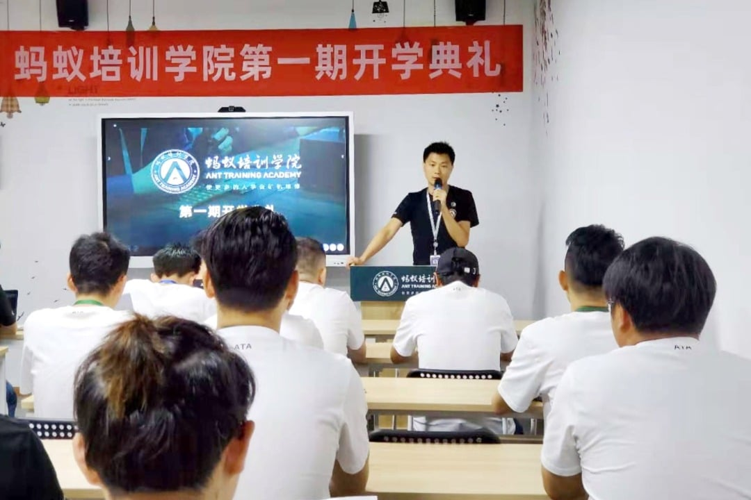 Bitmain is organising courses for miners