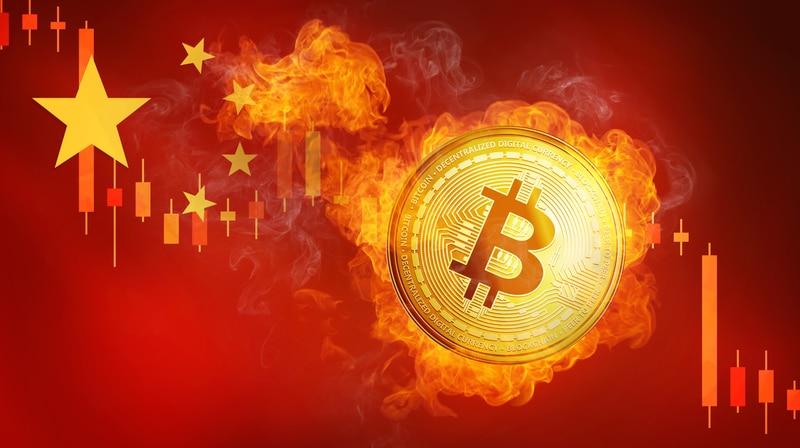 China's crypto ranking: EOS in first place