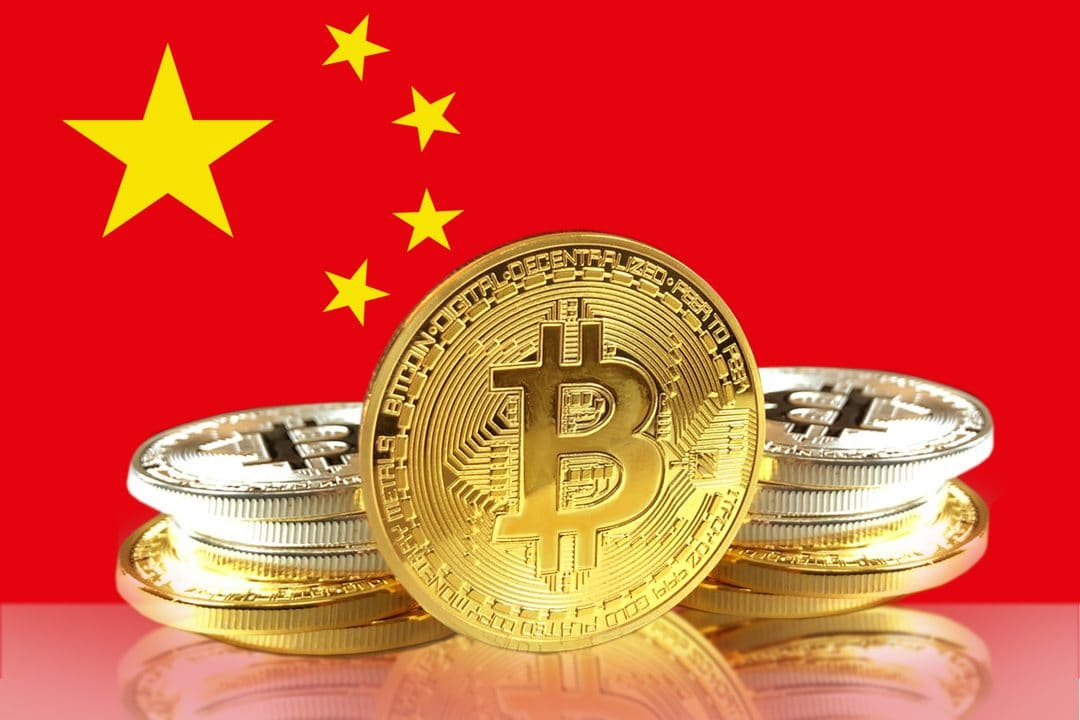 China ready to launch its national cryptocurrency