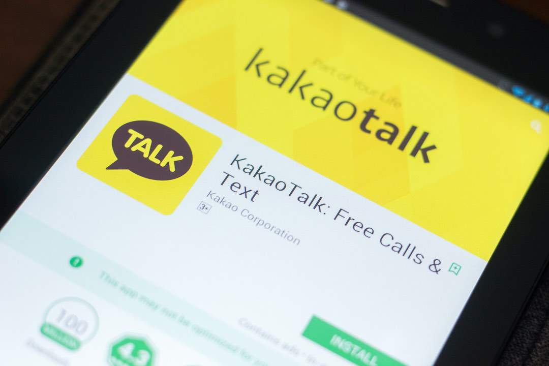 Kakao will launch the Klip crypto wallet and the Klay token