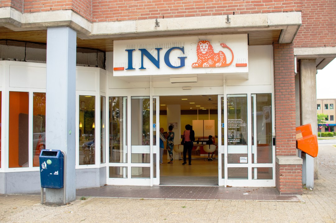 ING Bank has its say on the digital currencies of central banks
