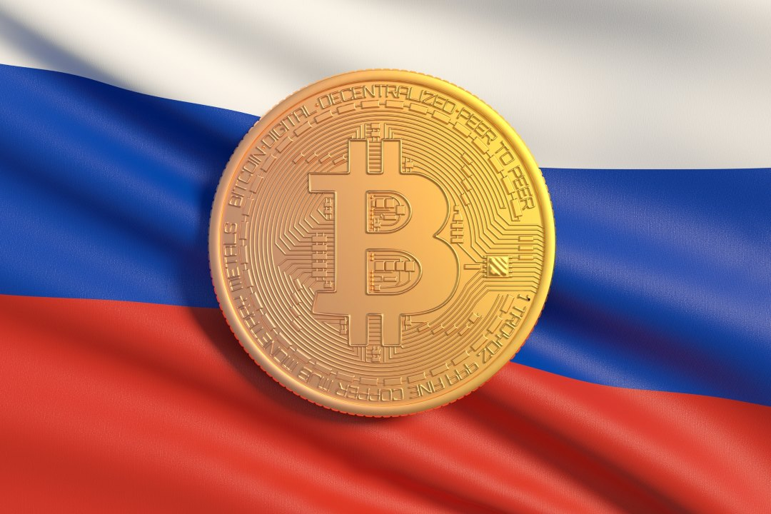 Russia: banks against the anonymity of cryptocurrencies