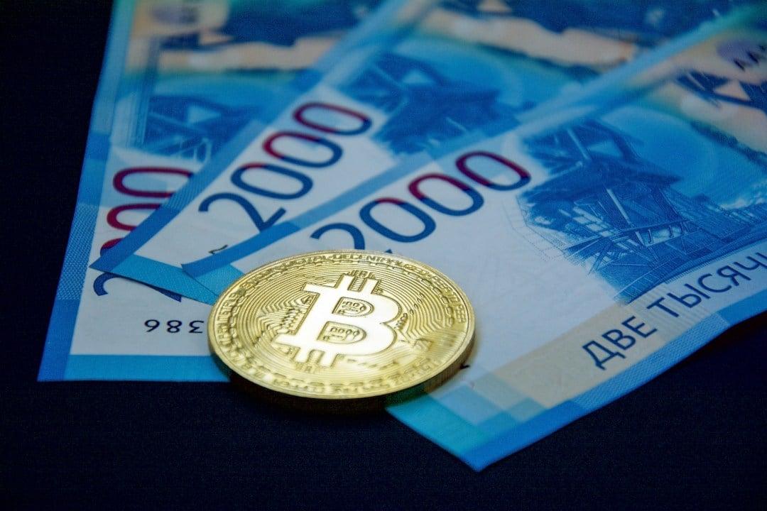 Binance adds the Russian ruble