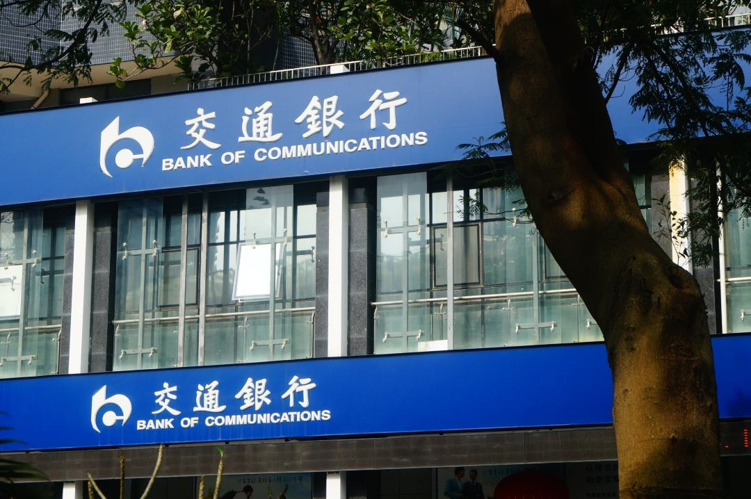 China, a leader in tokenisation through banks
