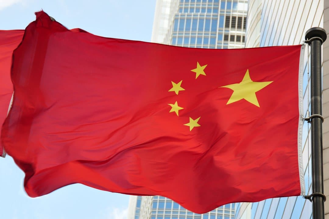 China wants to become a leader in blockchain development