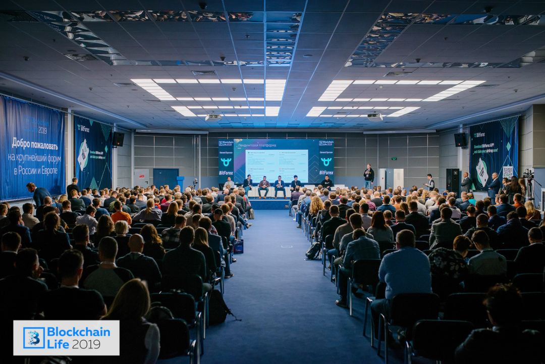 Blockchain Life 2019: a success event held in Moscow