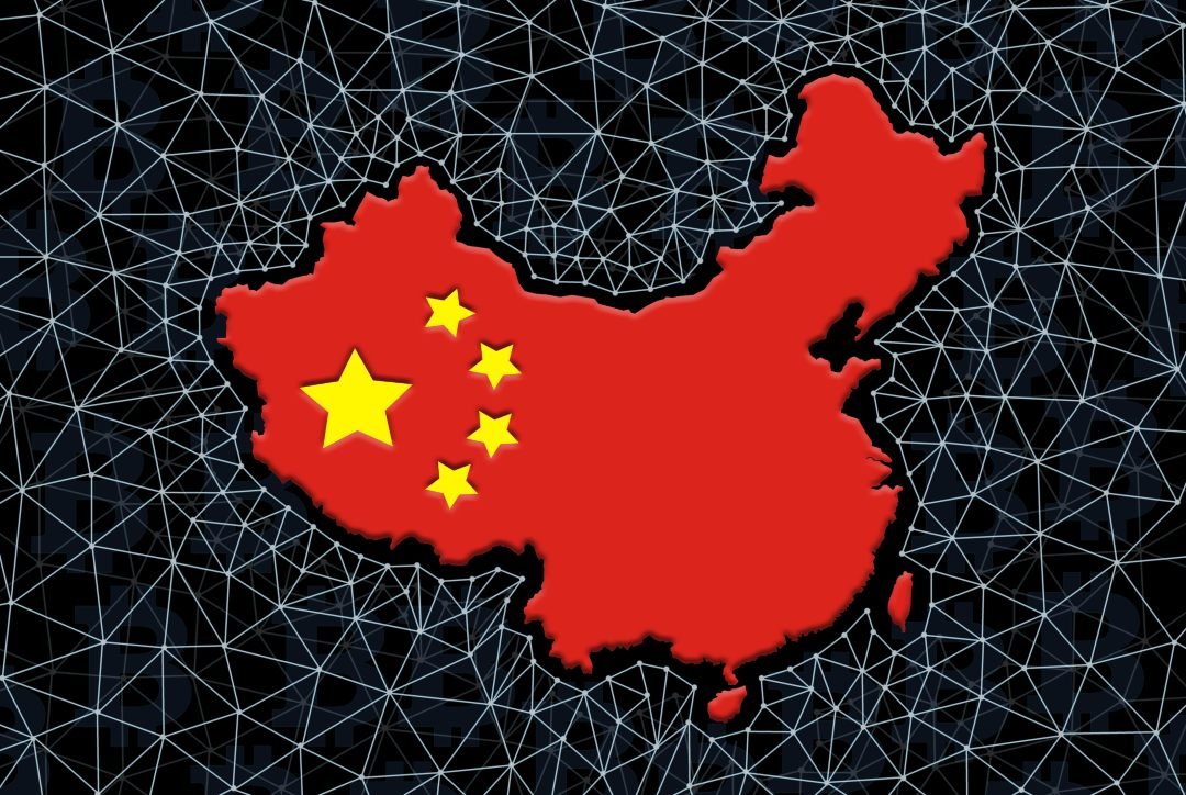 China, an investment of $2 billion in blockchain technology