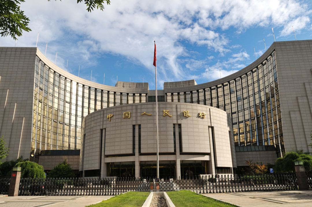 China: the central bank still against cryptocurrency trading