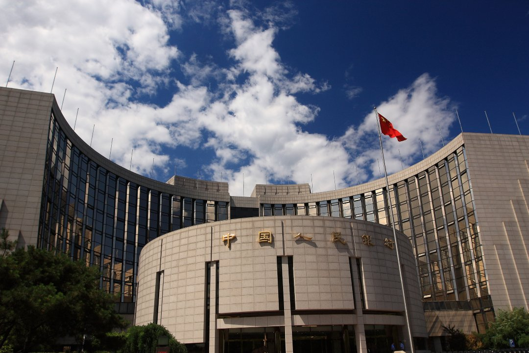 "People's Bank of China: ""blockchain solves financial problems"""