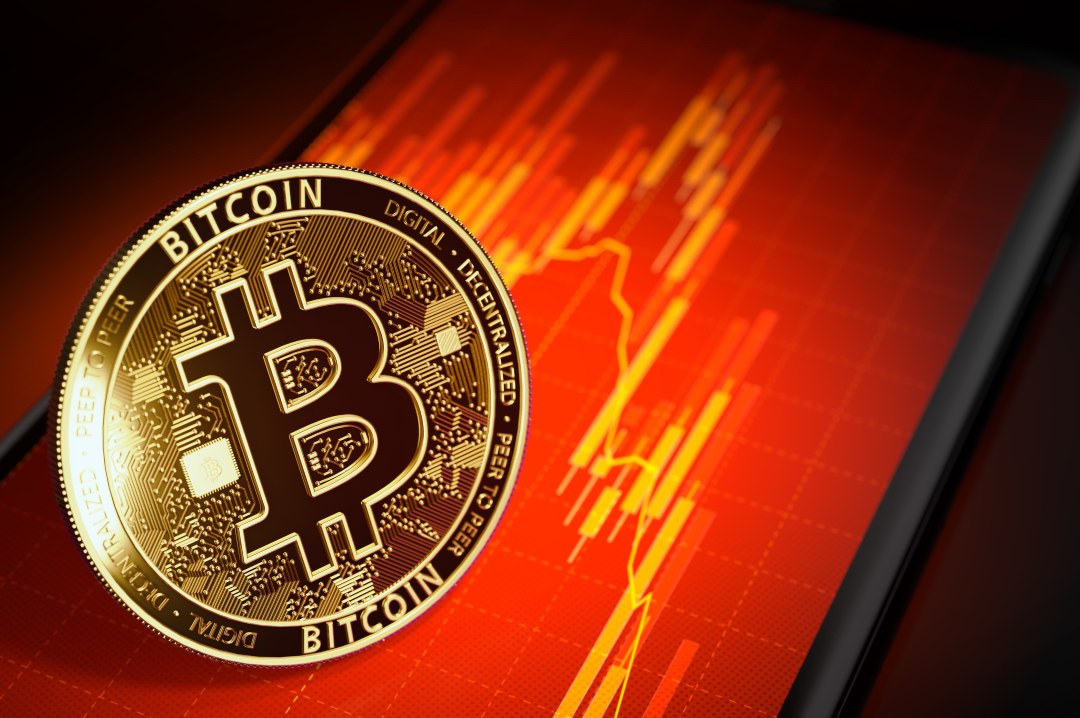 Strong drop in the price of BTC: why is it happening?