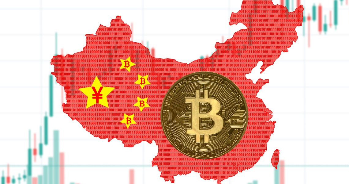Beijing cryptocurrency