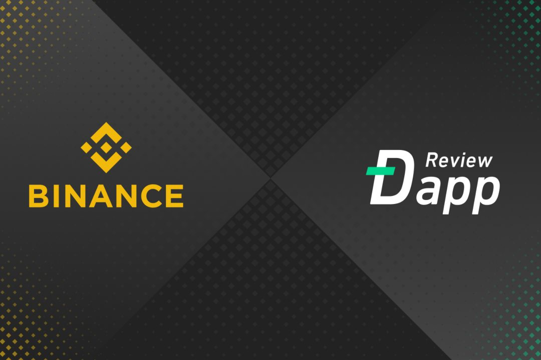 Binance DappReview