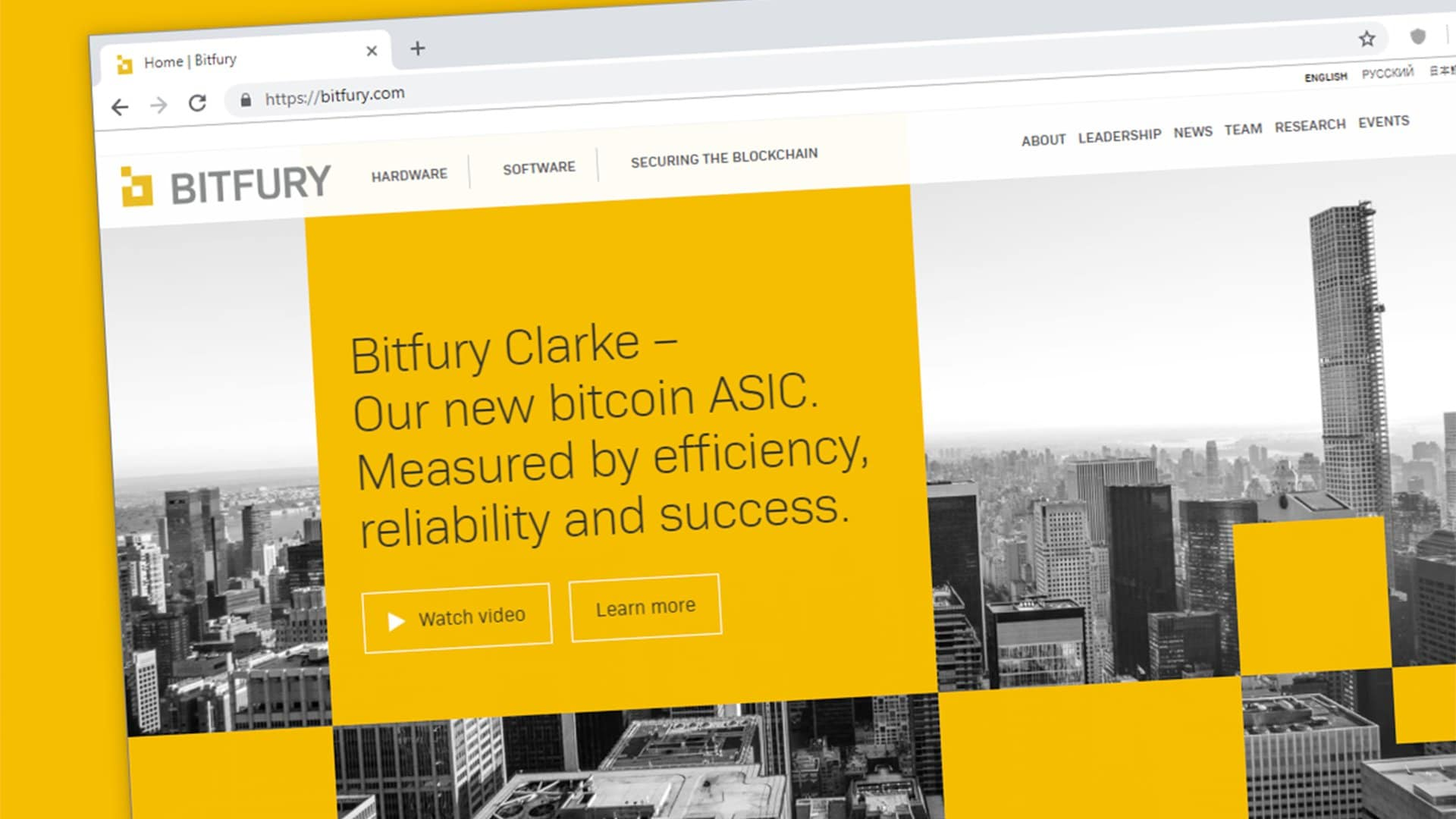 Bitfury launches first bitcoin-protected enterprise blockchain