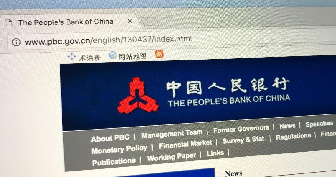 PBoC: $4.7 million for the blockchain platform