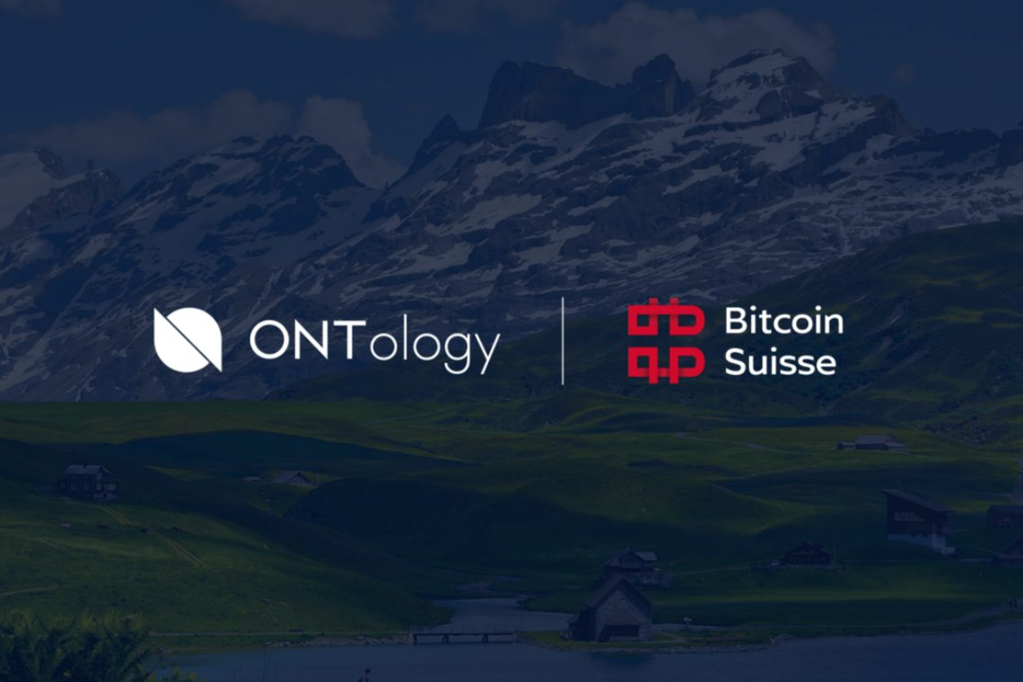 Ontology is now working with Bitcoin Suisse