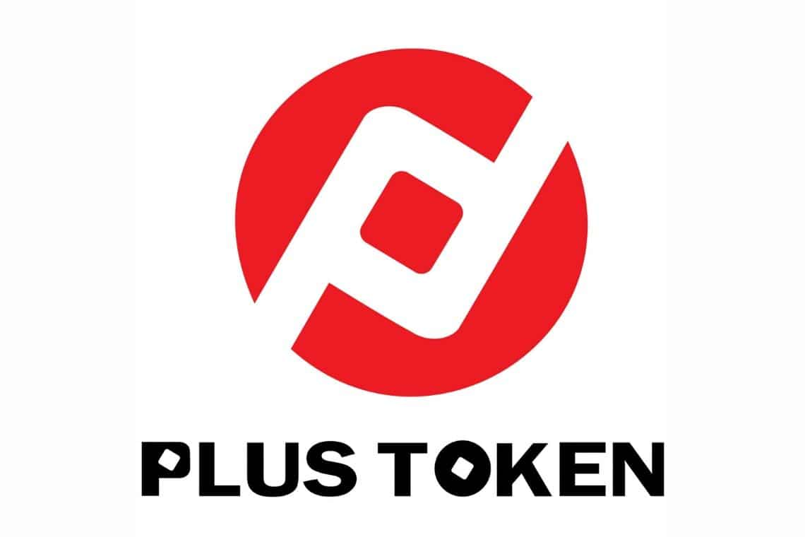 26 million EOS moved by PlusToken