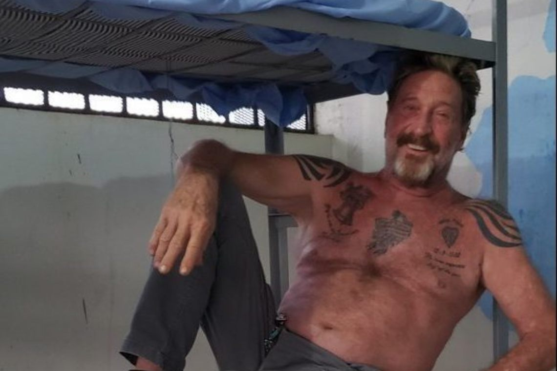 John McAfee abandons the Ghost coin project