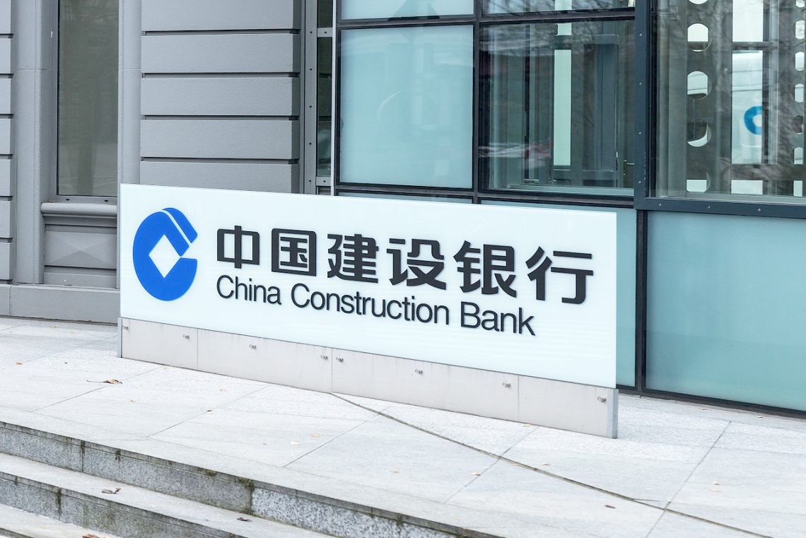 China Construction Bank will issue bonds on blockchain
