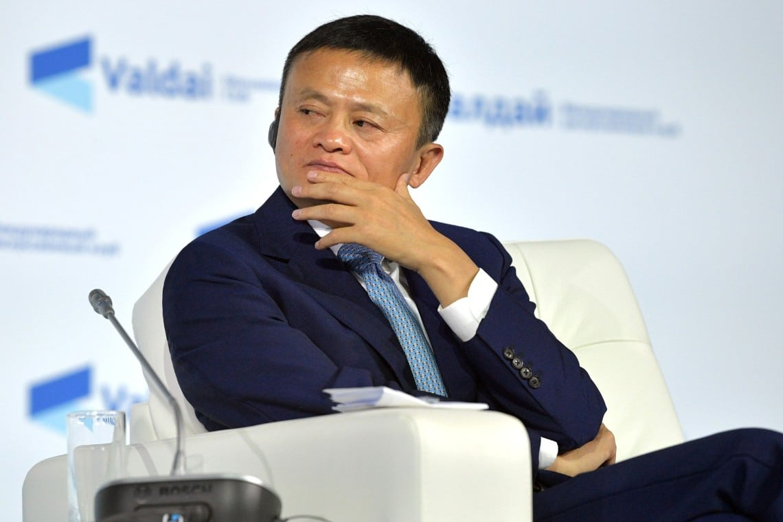 Billionaire Jack Ma reappears but Ant's IPO remains suspended