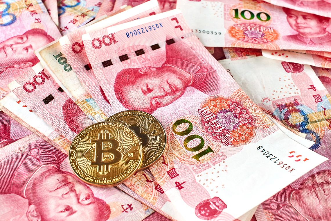 China: the central bank sees bitcoin as an investment