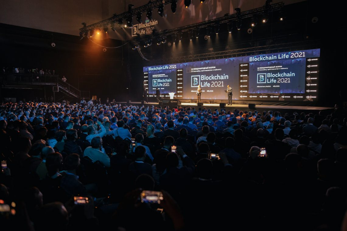 The 6th Blockchain Life 2021 international forum was held in Moscow