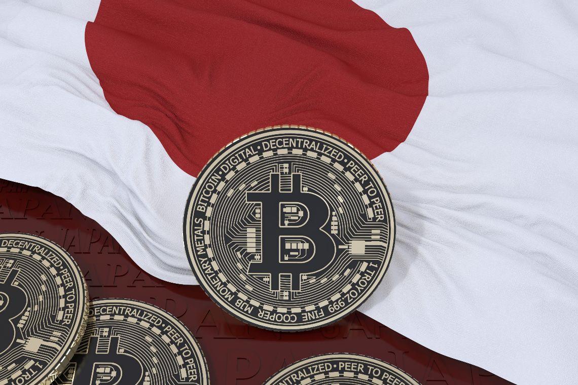 Kuroda (Bank of Japan) has doubts about Bitcoin