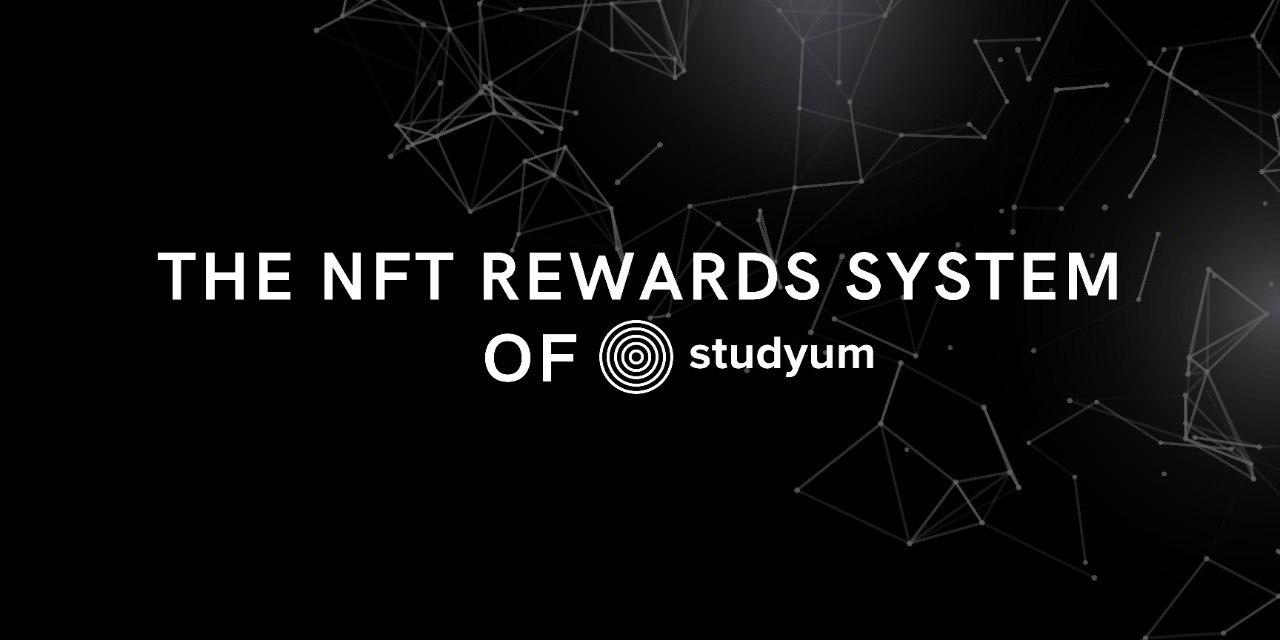 How Studyum Promotes Learning Through an Amazing NFT Rewards System