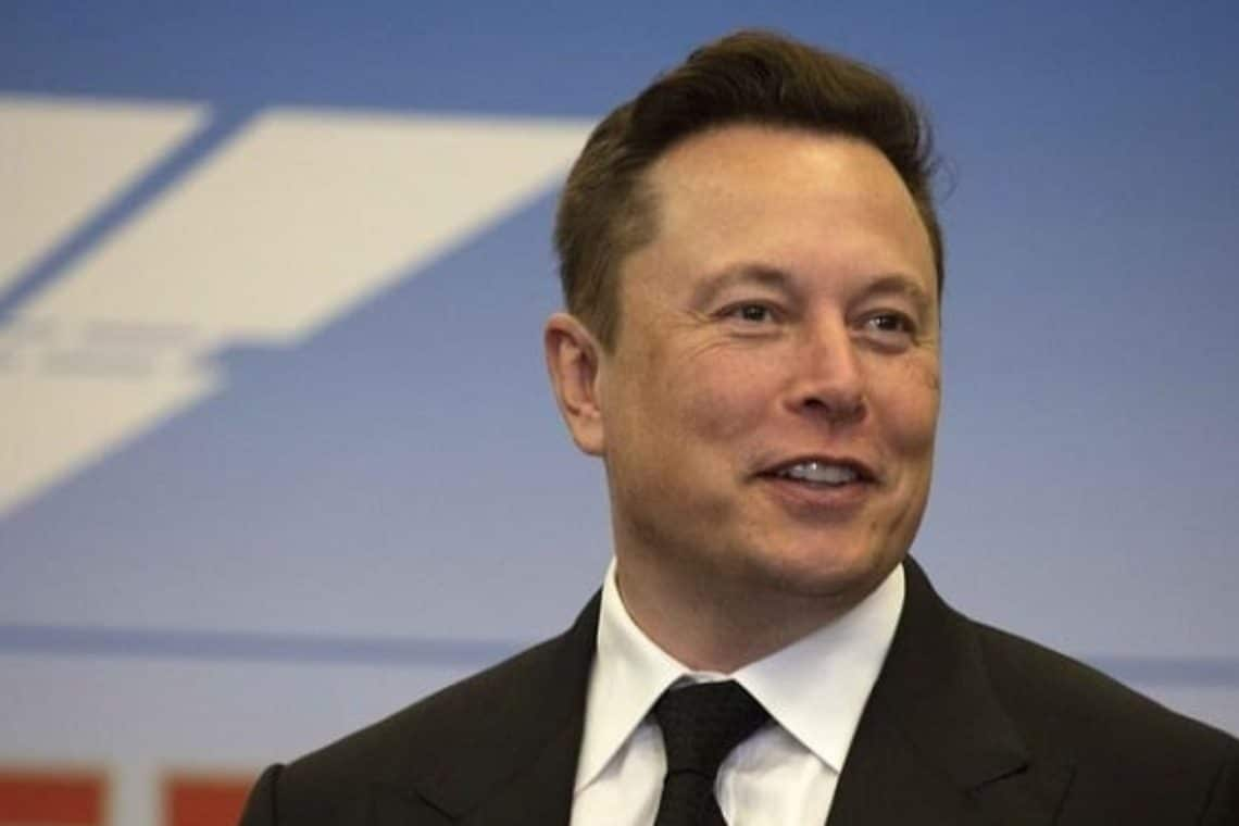Quantum AI, the alleged platform created by Elon Musk