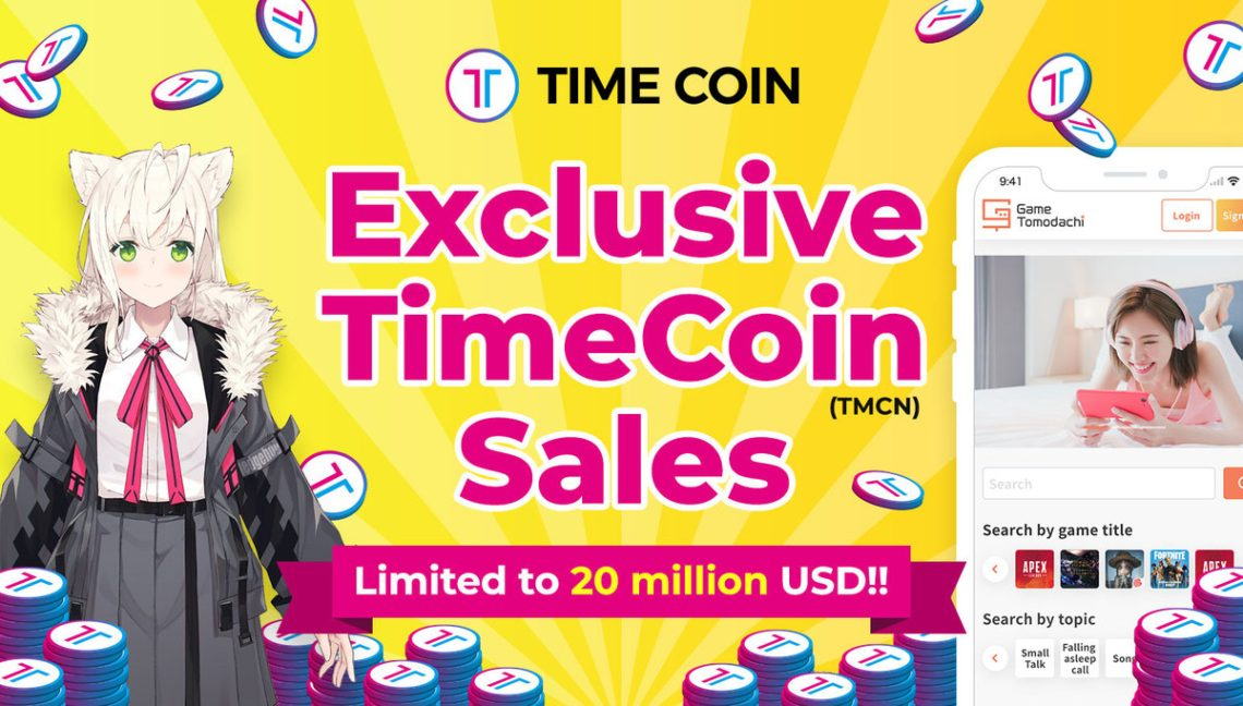 Exclusive TimeCoin (TMCN) sales opportunity with the best NFT, DeFi, and Game Player Matching Service